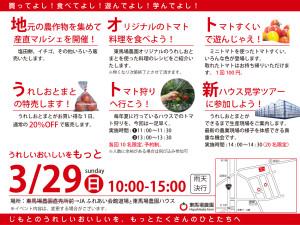 event_webkokuchi