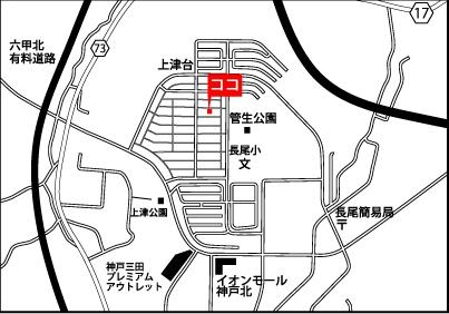 自販機地図